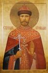 Страстотерпец царь Николай II (Романов)