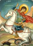 Святой Георгий Победоносец_mini